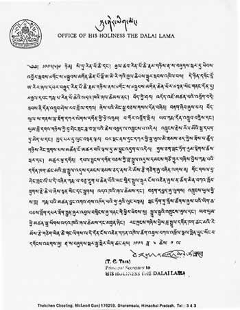 Dalai Lama Letter Recognition
