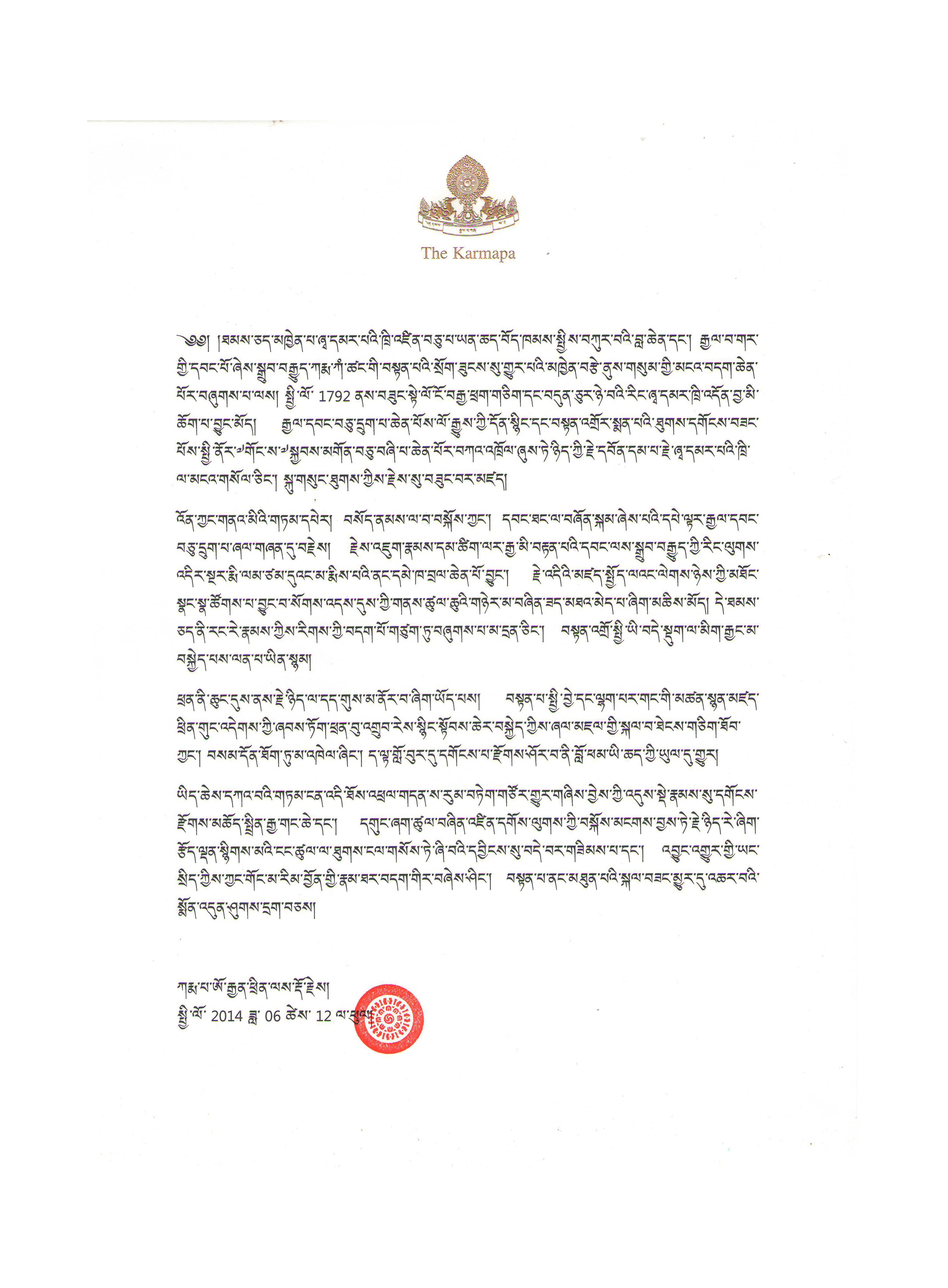 announcement letter best photos of promotion announcement letter – Job Promotion Announcement Examples