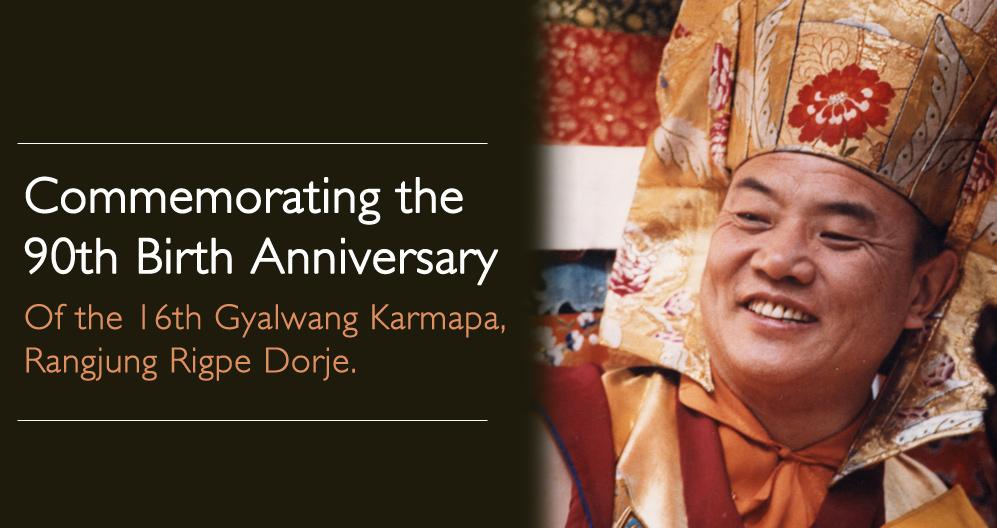 Commemoration of The 90th Birth Anniversary of 16th Gyalwang Karmapa Ranjung Rigpe Dorje