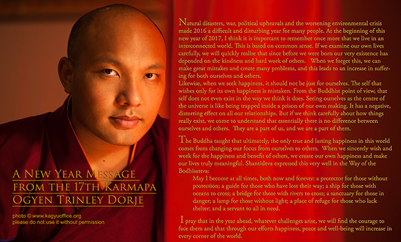 A New Year Message from the 17th Karmapa Ogyen Trinley Dorje