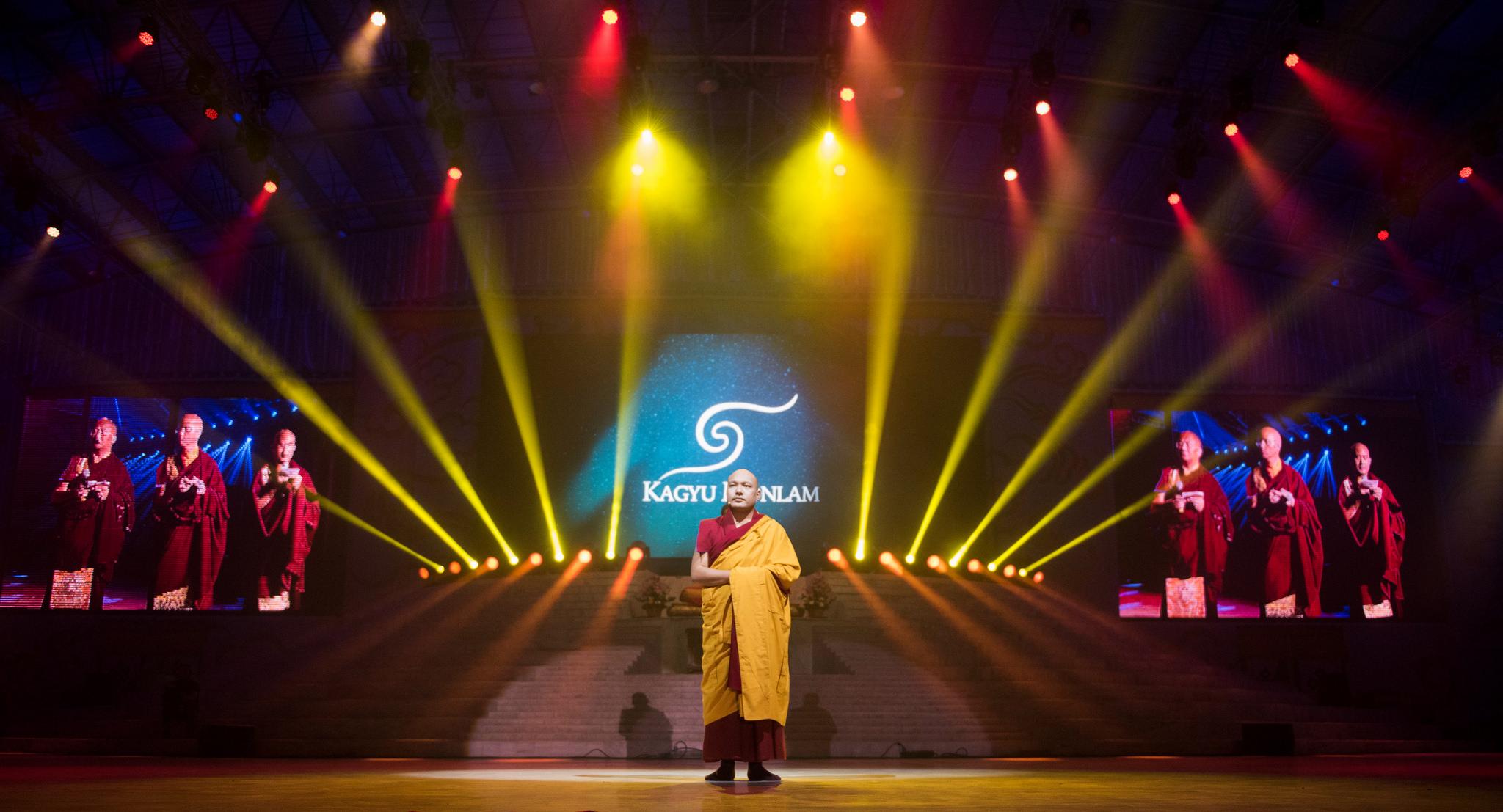 Karmapa monlam