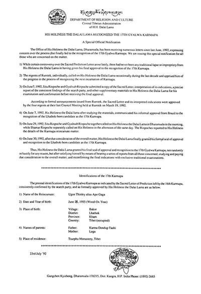 Dalai Lama confirmation