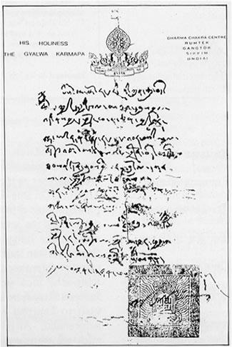 16th Karmapa's prediction letter
