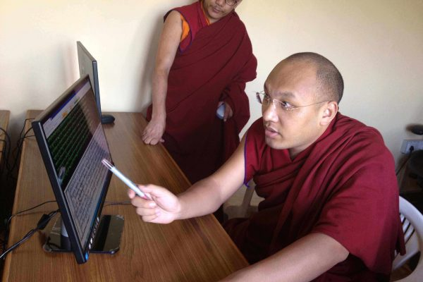 Dharma Digitization