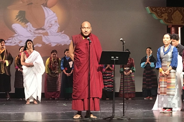 Milarepa Comes to New York
