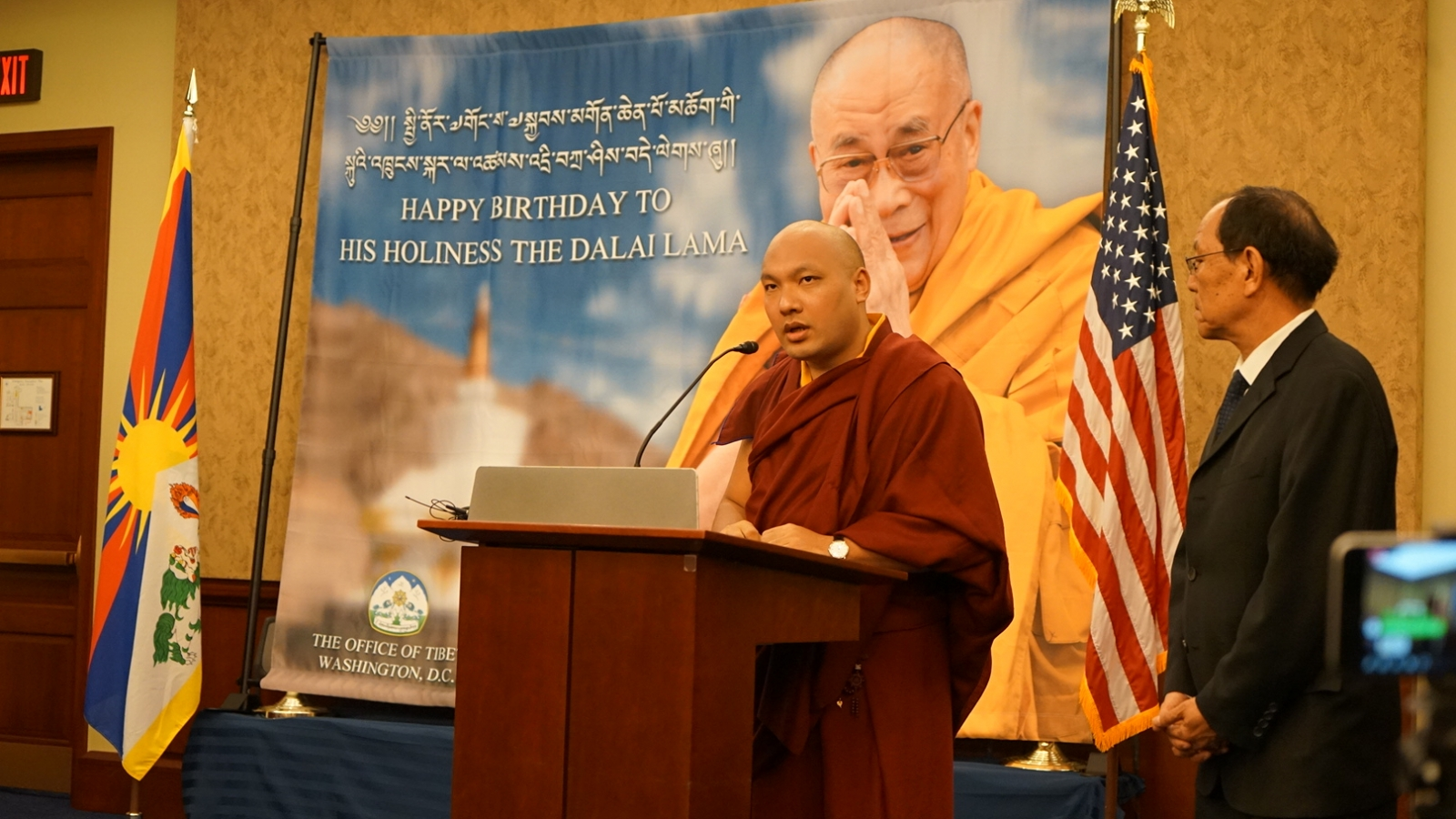 karmapa at dalai lamas birthday