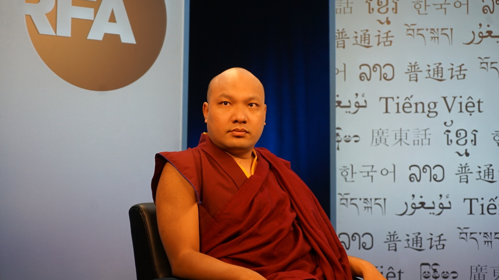 karmapa on radio