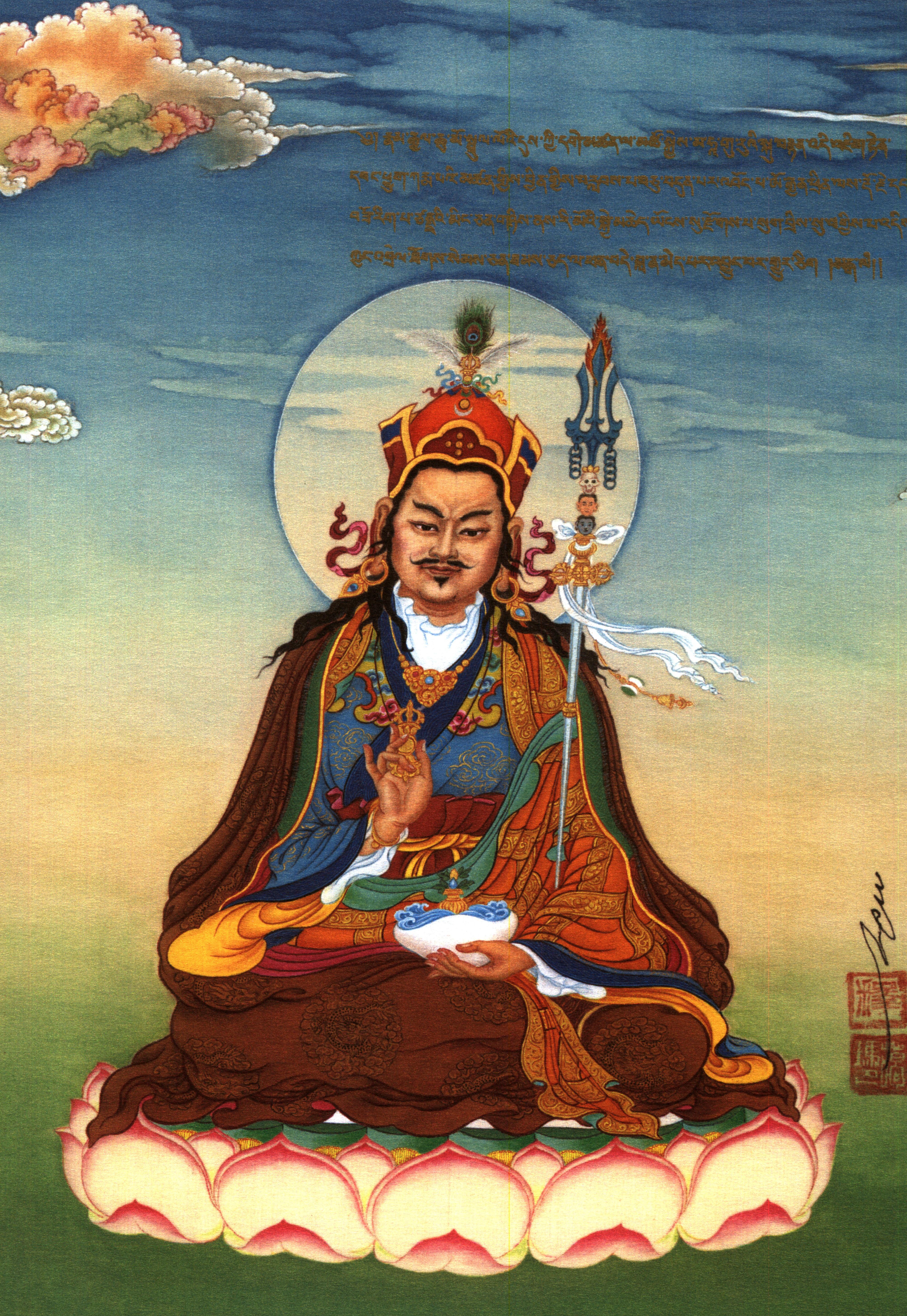 Guru Rinpoche (Padmasambhava) painting by the Karmapa